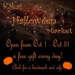 Halloween Promo Poster